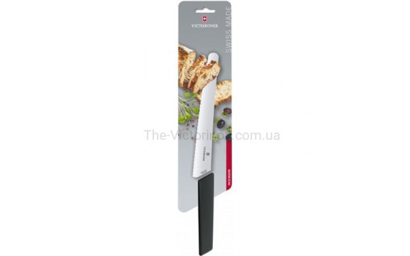 Кухонный нож Victorinox Swiss Modern Bread&Pastry 6.9073.22WB