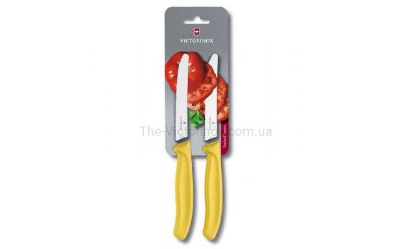 Кухонный набор Victorinox SwissClassic Tomato&Table Set 6.7836.L118B