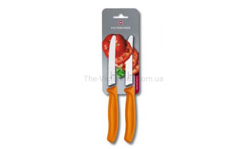 Кухонный набор Victorinox SwissClassic Tomato&Table Set 6.7836.L119B