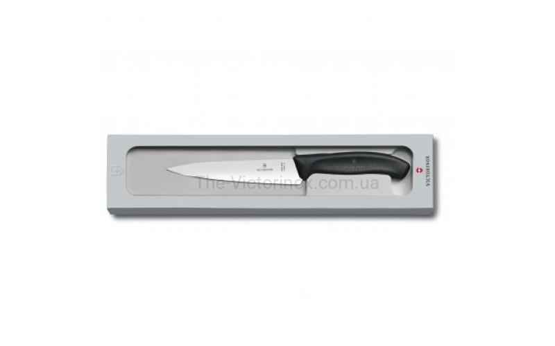 Кухонный нож Victorinox SwissClassic Kitchen 6.8003.15G