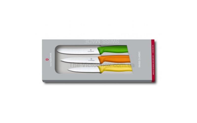 Кухонный набор Victorinox SwissClassic Paring Set 6.7116.31G