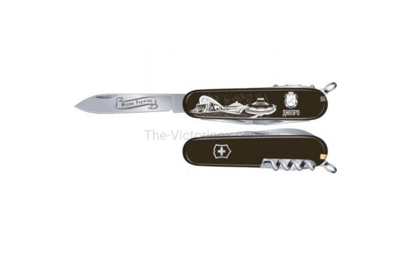 Складной нож Victorinox Spartan UKRAINE City Днепр 1.3603.3R32