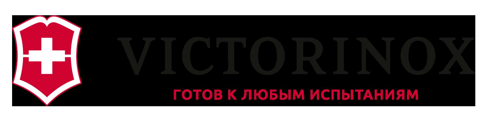 Интернет-магазин ножей и аксессуаров Victorinox